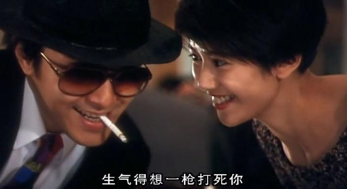 """10 người tình """"trong mộng"""" của Châu Tinh Trì - 6"""