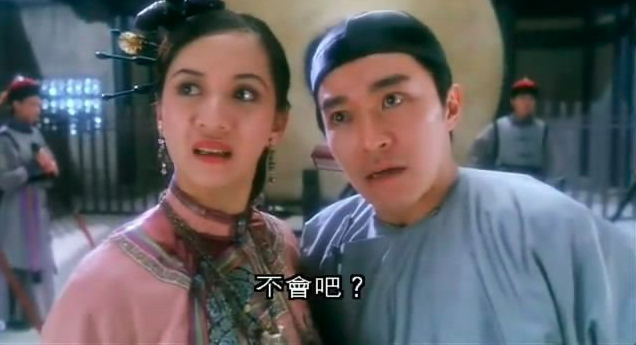 """10 người tình """"trong mộng"""" của Châu Tinh Trì - 5"""