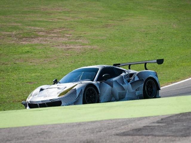 Siêu xe đua Ferrari 488 GTE hiện hình