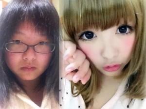 """Cô gái Nhật hóa """"thiên nga"""" nhờ tài son phấn"""