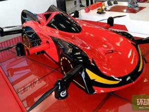 Trung Quốc ra mắt ô tô có cánh để... bay