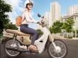 Honda Việt Nam giới thiệu phiên bản mới huyền thoại Super Dream 110