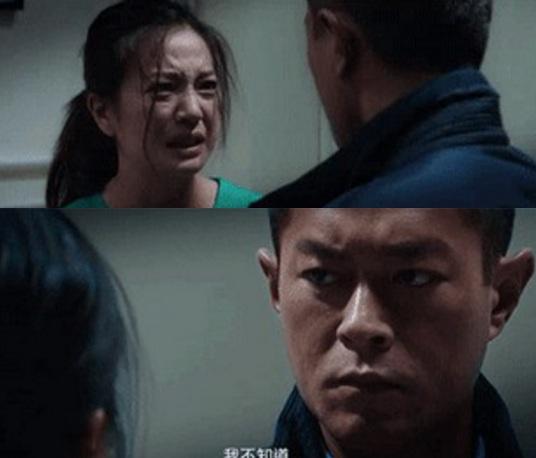 Triệu Vy tím mặt vì bị tát liên tục trong phim hành động mới - 4