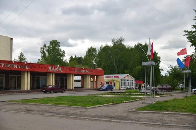 Ngỡ ngàng vẻ đẹp bình yên Siberia vào hè - 9