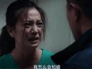 Triệu Vy tím mặt vì bị tát liên tục trong phim hành động mới