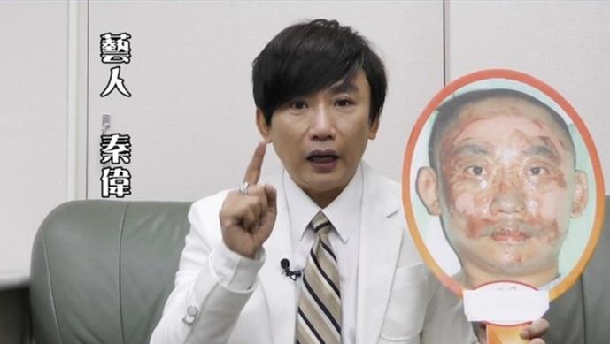 MC hàng đầu xứ Đài bị cáo buộc cưỡng hiếp 60 phụ nữ - 5