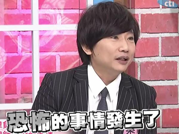 MC hàng đầu xứ Đài bị cáo buộc cưỡng hiếp 60 phụ nữ - 3