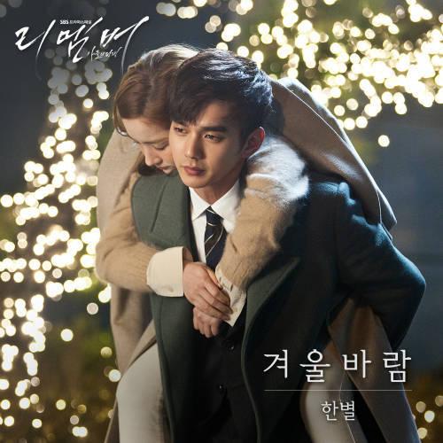 4 phim Hàn khiến 10 đạo diễn tên tuổi phải ngưỡng mộ - 6