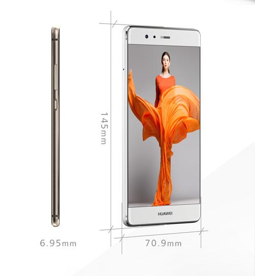 Huawei P9 - Chuẩn mực mới của điện thoại nhiếp ảnh - 8