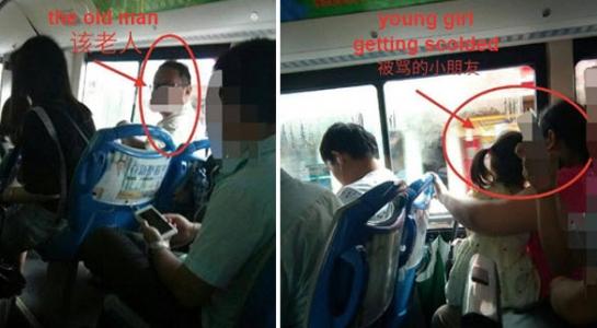 Bị chửi mắng thậm tệ vì không nhường ghế xe buýt - 1