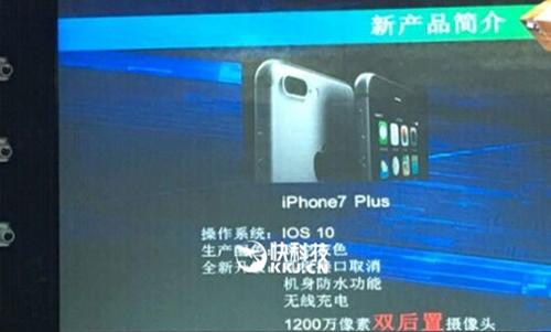 iPhone 7 Plus lộ ảnh qua trình chiếu, dùng sạc không dây - 1