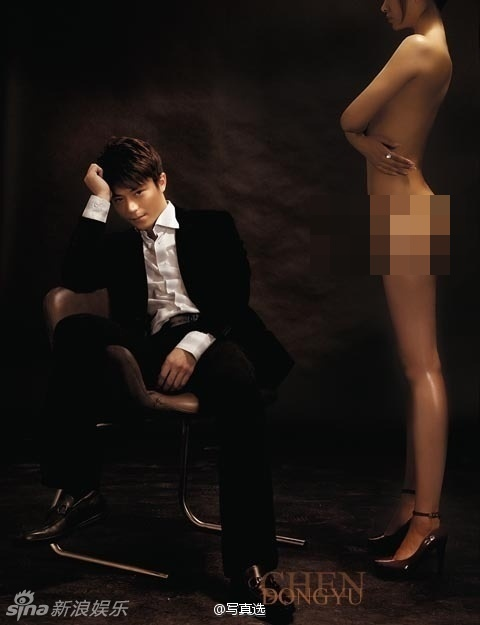 Lâm Tâm Như bầu 3 tháng, bạn trai lộ ảnh với mẫu nude - 3
