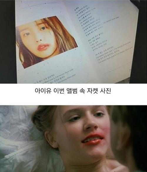 Những bộ phim 18+ được sao Hàn yêu thích - 8