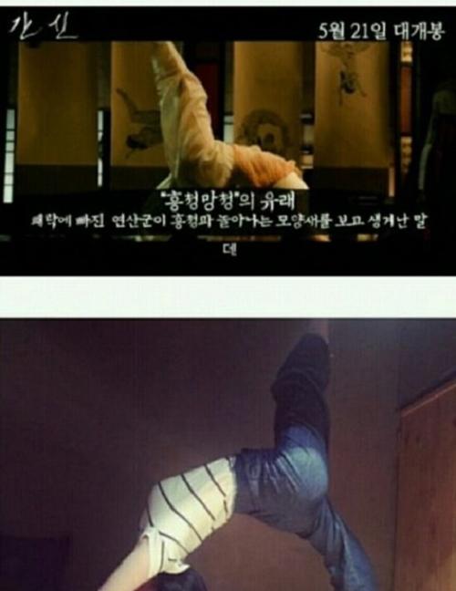 Những bộ phim 18+ được sao Hàn yêu thích - 2