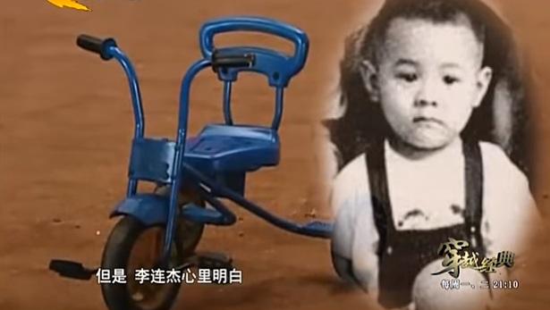 Lý Liên Kiệt: Tuổi thơ bần hàn và vụ bán xe năm 4 tuổi - 3