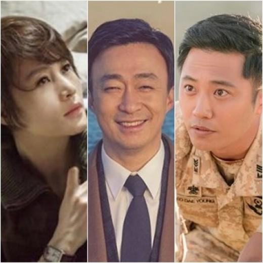 Top diễn viên Hàn xuất sắc nhất nửa đầu năm 2016 - 4
