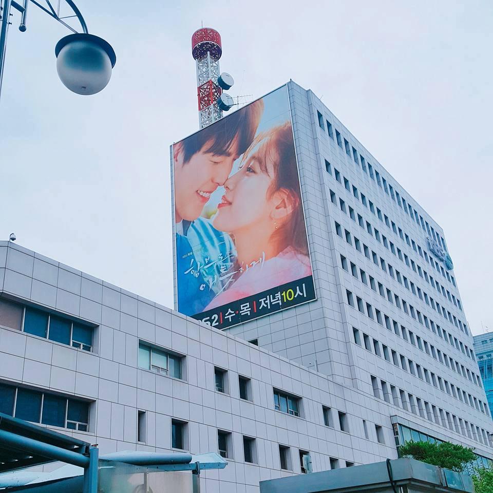 """VN phát sóng """"bom tấn"""" của Suzy đồng thời với Hàn Quốc - 7"""