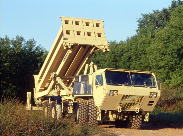 Hệ thống tên lửa Mỹ khiến TQ e ngại sẽ chính thức đến HQ - 2