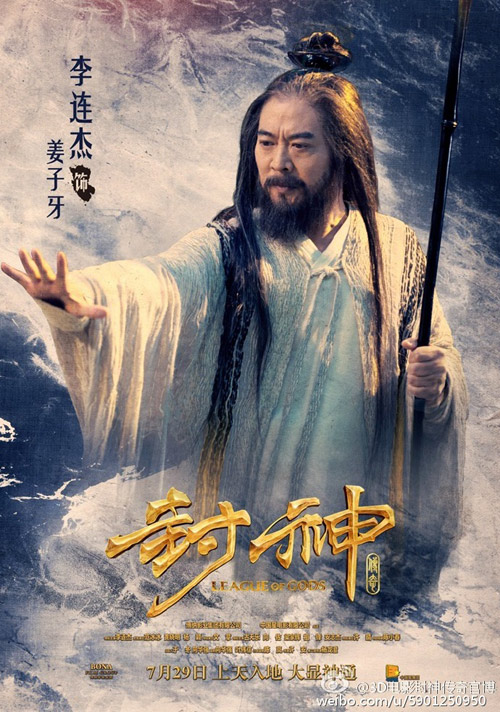 Phim mới của Lý Liên Kiệt bị chê dùng kỹ xảo quá đà - 2