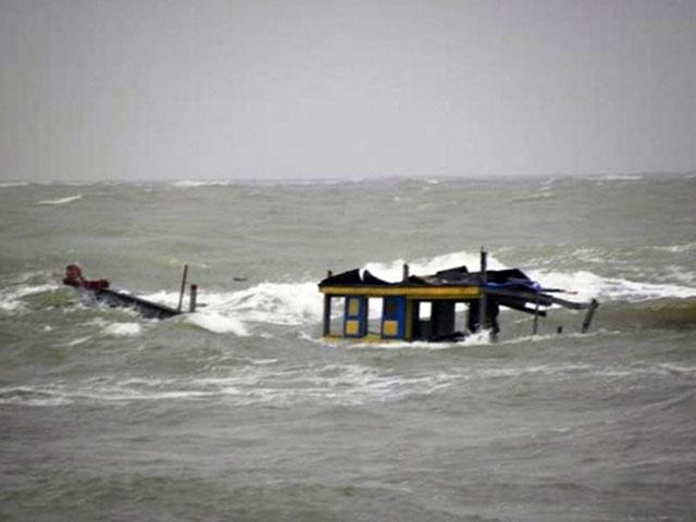 Bị tàu hàng nước ngoài đâm chìm, 7 ngư dân mất tích - 1