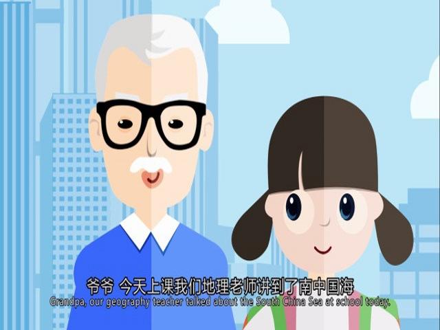 TQ làm hoạt hình tuyên truyền xuyên tạc về Biển Đông - 3