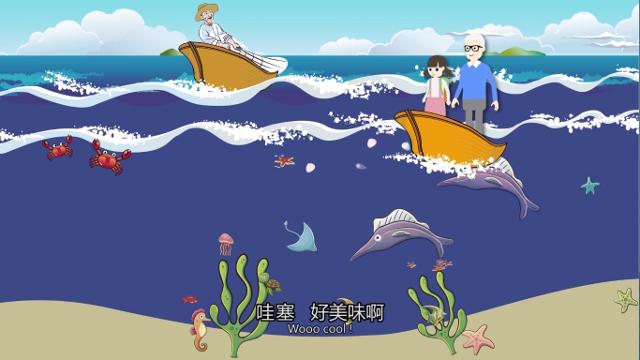 TQ làm hoạt hình tuyên truyền xuyên tạc về Biển Đông - 1