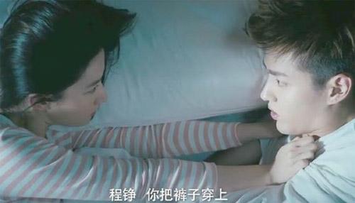 """Lộ cảnh """"nóng"""" táo bạo của Lưu Diệc Phi trong phim mới - 1"""