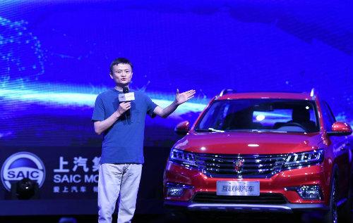 """Tỷ phú Jack Ma ra mắt mẫu xe """"vạn vật kết nối"""" - 1"""