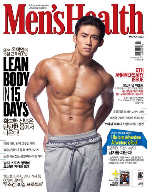 11 trai đẹp sexy đổ bộ màn ảnh Hàn hè 2016 - 7