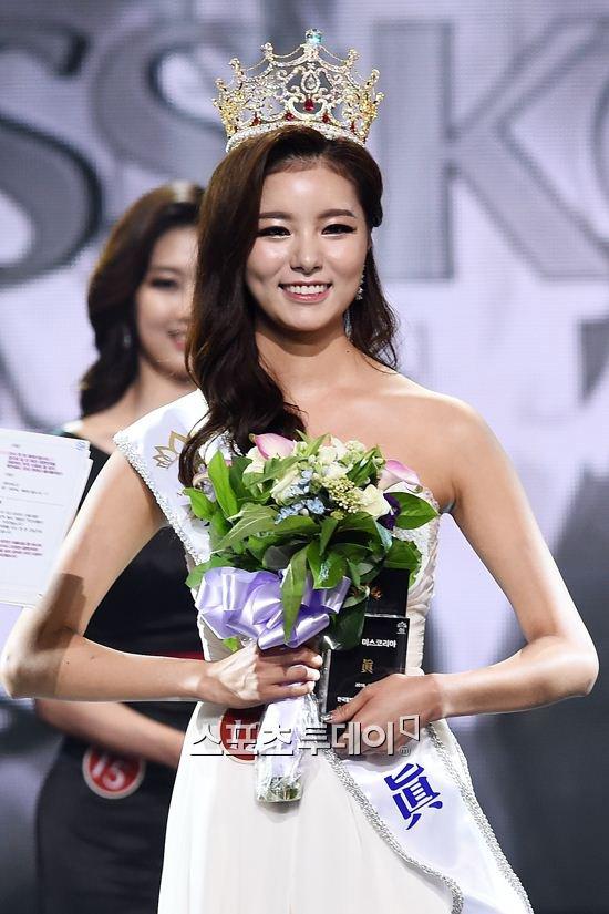 Tân HH Hàn Quốc bị chê, mất quyền thi Miss Universe - 7