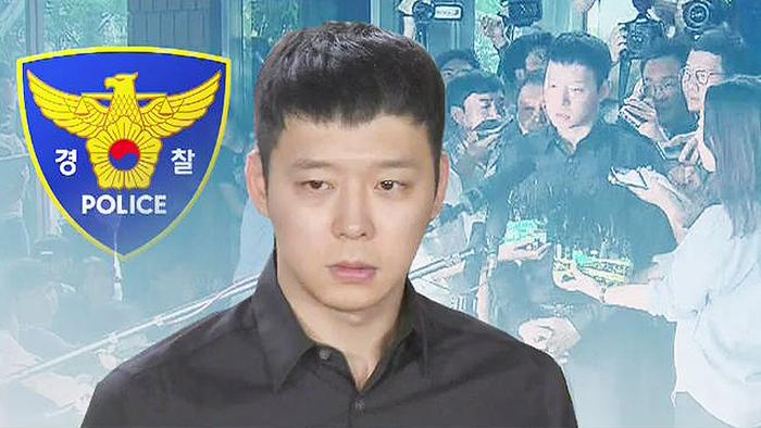 Park Yoochun vô tội trong cả 4 vụ kiện cưỡng dâm - 2