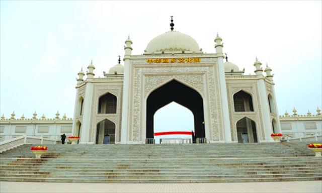 """Trung Quốc đổ tiền tỉ xây công viên Hồi giáo """"nhái"""" - 5"""