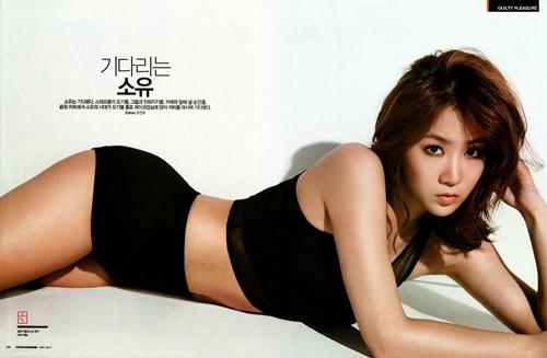 Học 4 mỹ nữ Hàn cách tập luyện để mặc bikini cực đẹp - 9