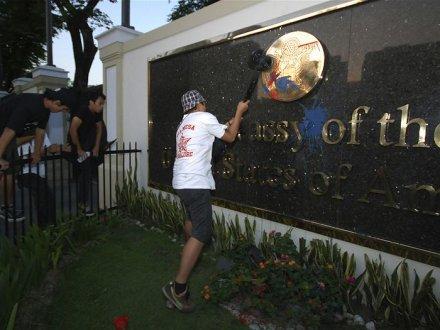Philippines khuyên người dân cảnh giác ở Trung Quốc - 2