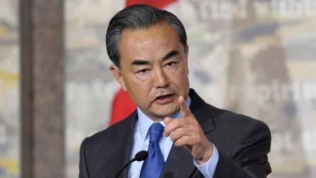 Phản ứng của Trung Quốc sau phán quyết vụ kiện Biển Đông - 1