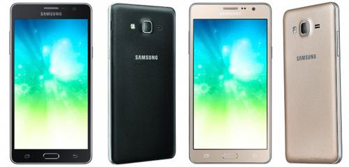 Samsung trình làng Galaxy On5 Pro và On7 Pro - 2