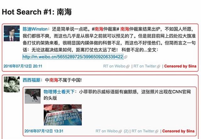 """TQ """"chặn"""" dân xem chi tiết phán quyết vụ kiện Biển Đông - 2"""