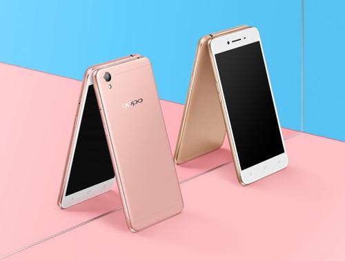 Smartphone Oppo Neo 9 giá mềm trình làng - 1
