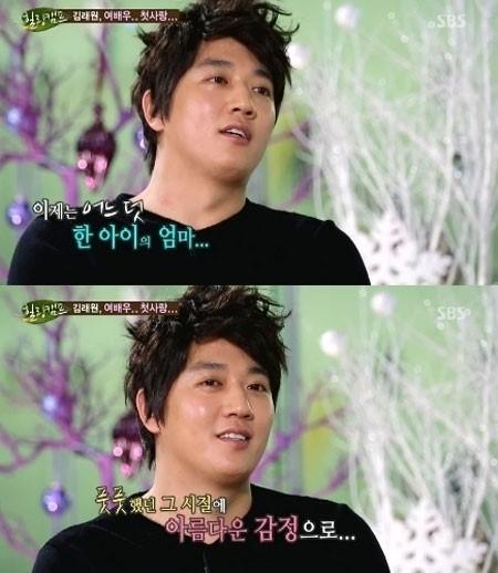 7 bất ngờ về mối tình đầu của bác sĩ điển trai Kim Rae Won - 6