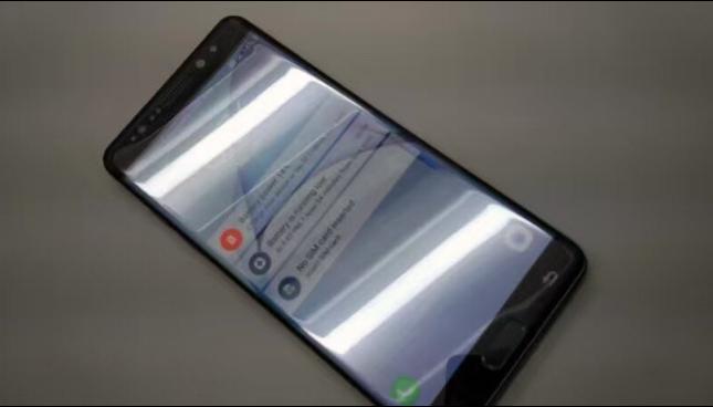Đây có thể là hình ảnh Samsung Galaxy Note 7 chân thực nhất - 1