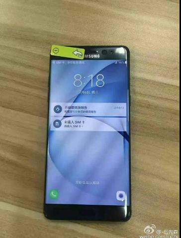 Đây có thể là hình ảnh Samsung Galaxy Note 7 chân thực nhất - 5