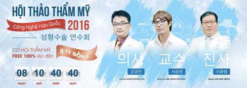 'Cơn lốc' quà tặng 5 tỷ tại Hội thảo thẩm mỹ công nghệ Hàn Quốc 2016 - 1