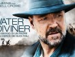 HBO 24/7: The Water Diviner
