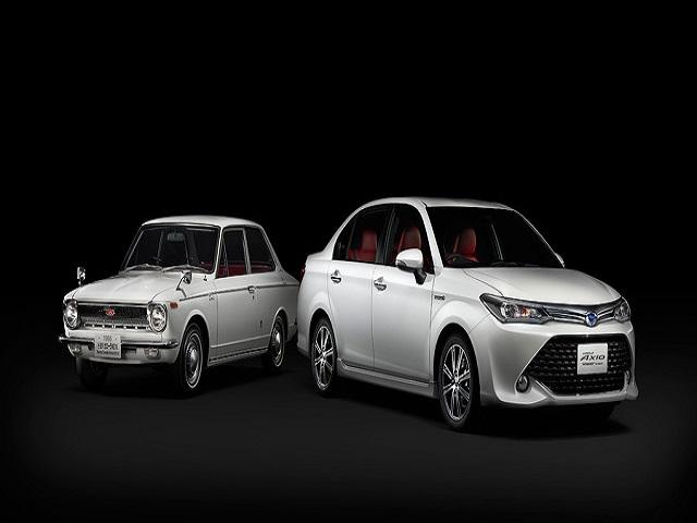 Toyota ra mắt Corolla Axio Hybrid G 50 bản đặc biệt - 1