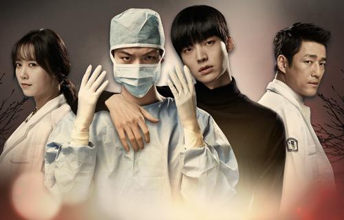 Vợ chồng Goo Hye Sun ấn tượng trong phim về ma cà rồng - 4