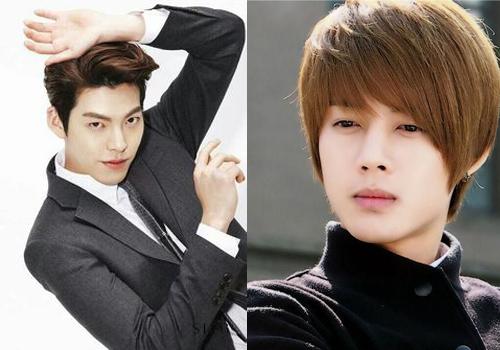 """Những điều ít biết về chàng trai """"xấu xuất sắc"""" Kim Woo Bin - 3"""