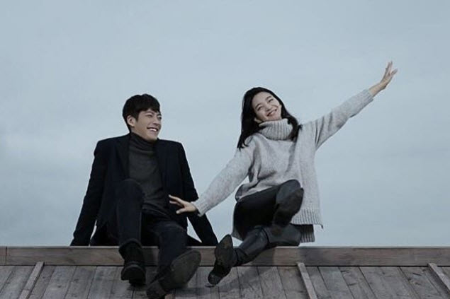 """Những điều ít biết về chàng trai """"xấu xuất sắc"""" Kim Woo Bin - 9"""