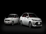 Toyota ra mắt Corolla Axio Hybrid G 50 bản đặc biệt
