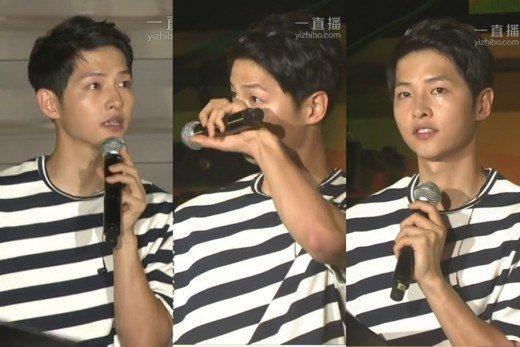Song Joong Ki khóc nức nở trước fan Châu Á - 1