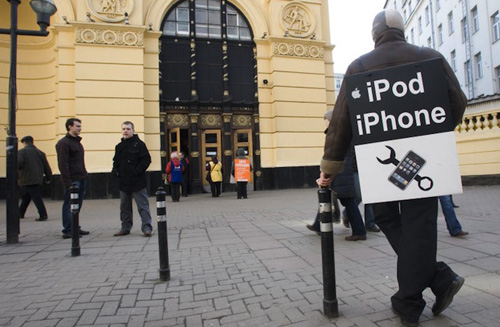 Apple sắp xây dựng trung tâm bảo hành iPhone ở Nga - 1